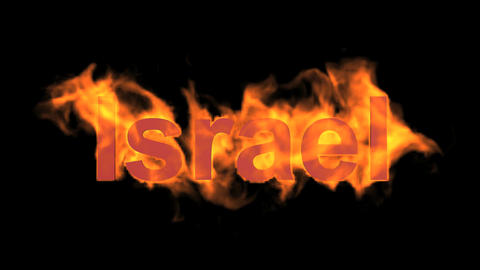 flame Israel word Animation