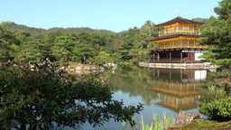 Golden Pavillion in Kyoto, Japan Footage