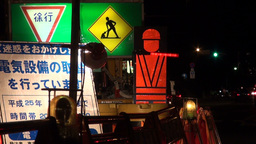 Traffic signs at night in Tokyo, Japan Stock Video Footage