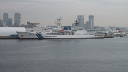 Japanese coast guard ship in the harbor of Yokohama Stock Video Footage