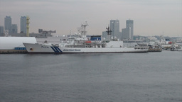 Japanese coast guard ship in the harbor of Yokohama Stock Video Footage