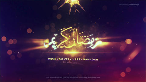 Ramadan And Eid Classic Reveal After Effects Template
