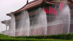 Forbidden City fountains in Beijing Stock Video Footage