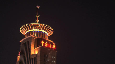 Building downtown Shanghai Stock Video Footage