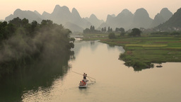 Tourism, karst scenery, rafting, beautiful, nature Footage