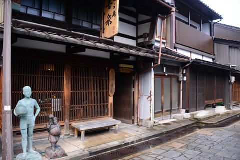 Shop;Tatara hermitage Hee Izumi;Japan Fotografía