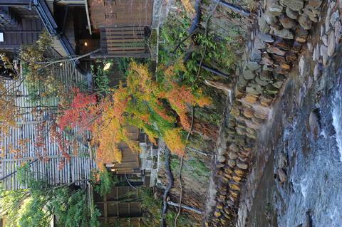 Street View;Kurokawa Onsen;Japan Fotografía