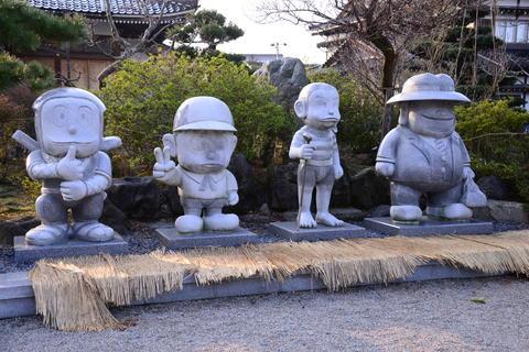Spot;Light Temple;Japan Fotografía