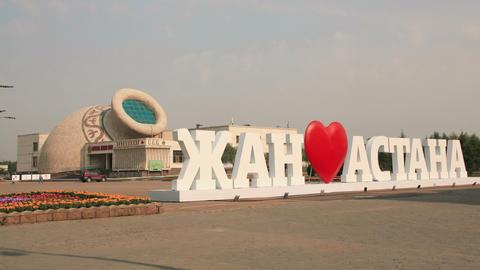 Jug Building Astana 4k Time Lapse Animation