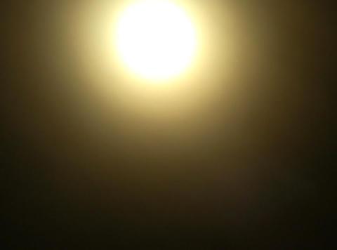 DV Foggy Sunrise Stock Video Footage