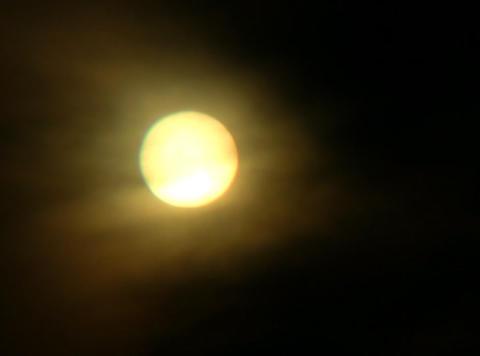 DV Full Moon Footage Stock Video Footage