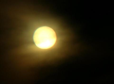 DV Full Moon Stock Video Footage