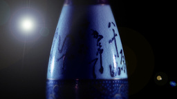 Chinese vase Stock Video Footage