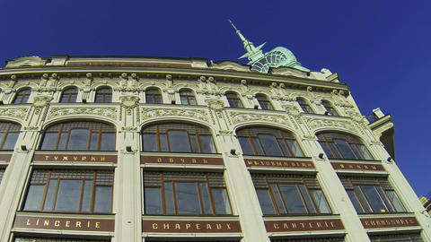 Shop at the red bridge in St. Petersburg Stock Video Footage