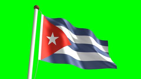 Cuba flag Animation
