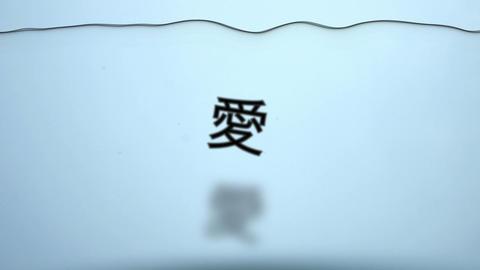 揺れる水 Stock Video Footage