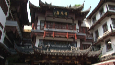 Tilt Yuyuan garden Stock Video Footage