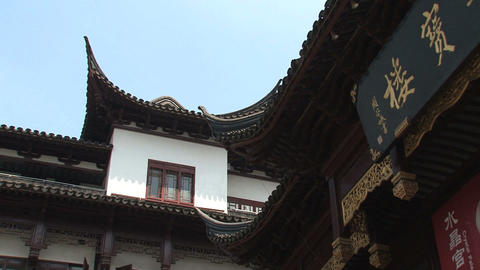 Tilt houses Yuyuan garden Stock Video Footage