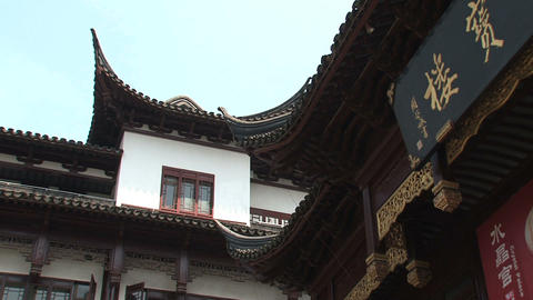 Tilt pan Yuyuan garden Stock Video Footage