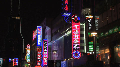 Nanjing Road signs Stock Video Footage