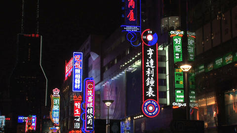 Nanjing Road signs Footage