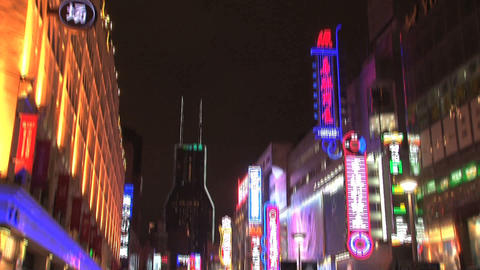 Nanjing Road Stock Video Footage