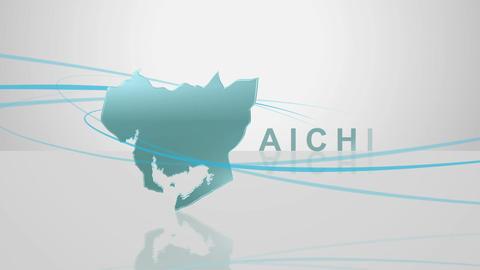 H Dmap c 23 aichi Stock Video Footage