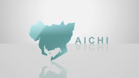 H Dmap c 23 aichi Animation