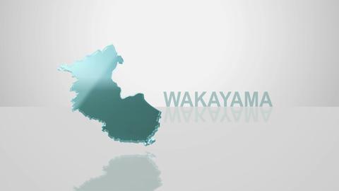 H Dmap c 30 wakayama Animation