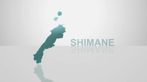 H Dmap c 32 shimane Animation