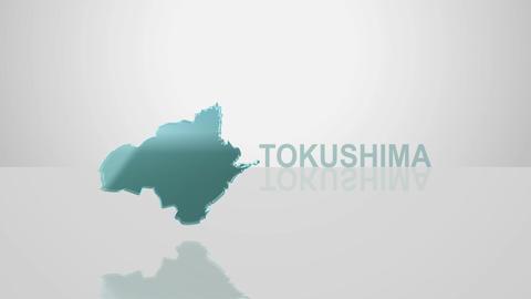 H Dmap c 36 tokushima Animation