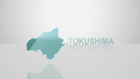 H Dmap c 36 tokushima Stock Video Footage