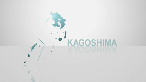 H Dmap c 46 kagoshima Stock Video Footage