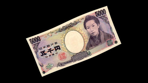 5000 JPY Bill - 3D Diagonal Spinning Loop Animation
