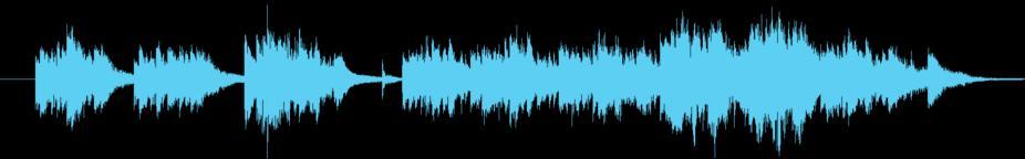Nostalgic Harp Music