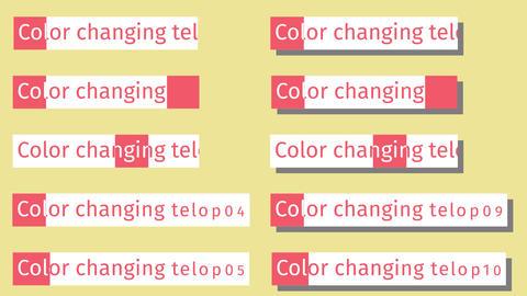 「色が変わる」自動サイズ調整テロップ30個セット