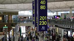 Hong Kong International Airport 3 Footage