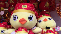 Year of the Rooster stuffed toys and lanterns in Taipei store Taiwan Footage
