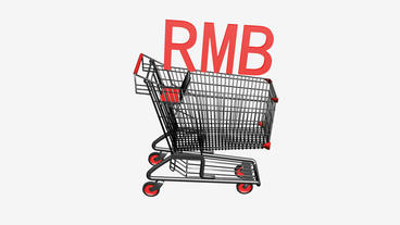 Shopping Cart with RMB china... Stock Video Footage