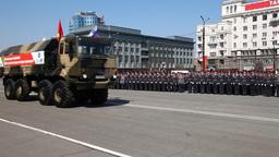 Military parade Footage