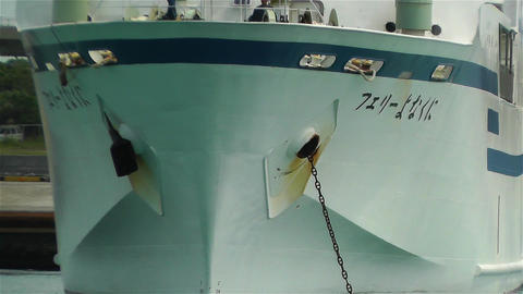 Japanese Ship Anchoring 2 Stock Video Footage