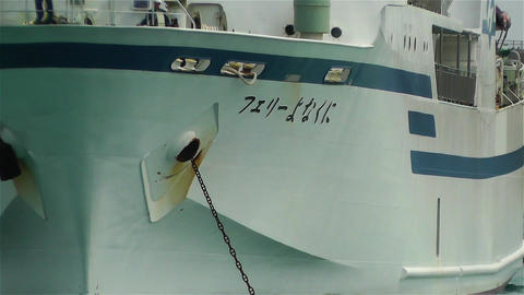 Japanese Ship Anchoring 2 Footage