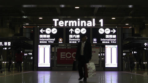 Kansai Airport Osaka Japan 5 Footage