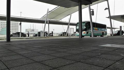 Kansai Airport Osaka Japan 7 Footage
