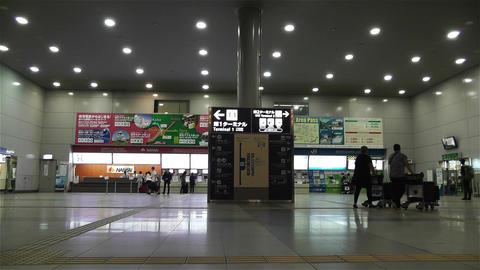 Kansai Airport Railway Station Osaka Japan 1 Stock Video Footage