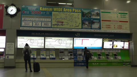 Kansai Airport Railway Station Osaka Japan 6 ticket machines Footage