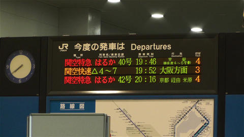 Kansai Airport Railway Station Osaka Japan 10 timetable Footage