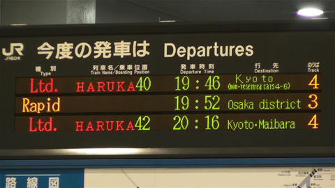 Kansai Airport Railway Station Osaka Japan 10 timetable Stock Video Footage