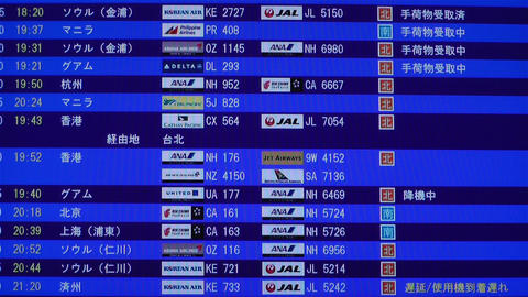 Kansai Airport Timetable Osaka Japan 2 Footage