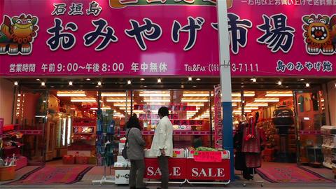 Market in Okinawa Islands Ishigakijima 3 pan Footage